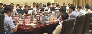我县召开棚改工作领导小组第一次全体会议